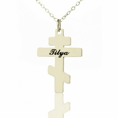 Silver Othodox Cross Engraved Name Necklace - Crafted By Birthstone Design™