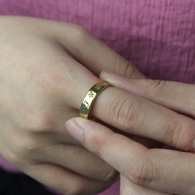 Engraved Promise Name Ring 18ct Gold Plated - Crafted By Birthstone Design™