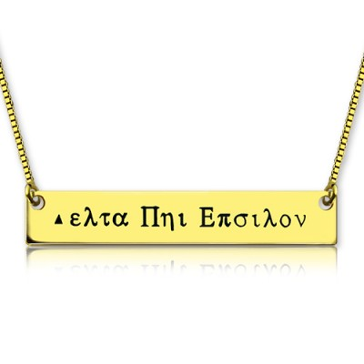 18ct Gold Plated Greek Name Bar Necklace - Crafted By Birthstone Design™