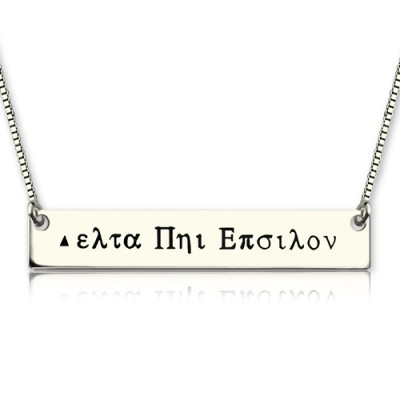 Sterling Silver Greek Name Bar Necklace - Crafted By Birthstone Design™