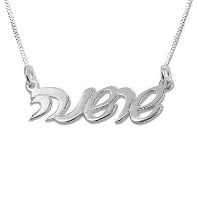 Hebrew Script Silver Name Necklace - Crafted By Birthstone Design™