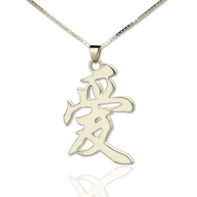 Custom Chinese/Japanese Kanji Pendant Necklace Silver - Crafted By Birthstone Design™