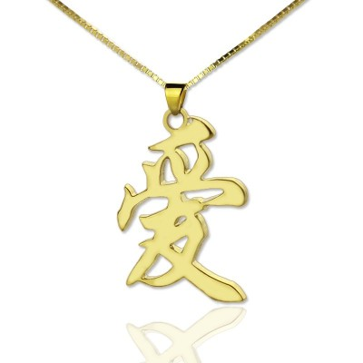 Custom Chinese/Japanese Kanji Pendant Necklace Gold Plated Silver - Crafted By Birthstone Design™